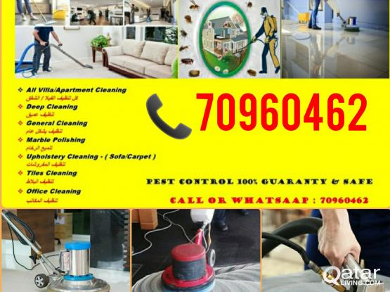 Pest Control, House keeping and Commercial Cleaning - 70960462 / 30782490