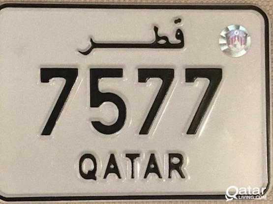 *7577* Motorbike plate nunber