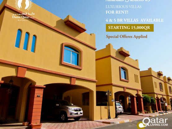 Luxurious Villas 4 & 5 Bedroom at Abu Hamour (No Commission Applied)