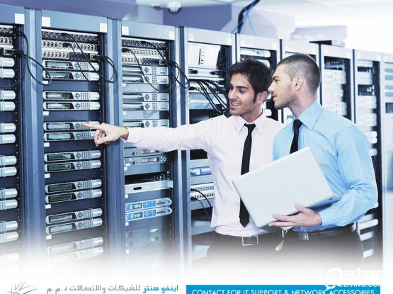 IT SUPPORT IN QATAR FROM INFOCENTER NETWORK & COMMUNICATIONS