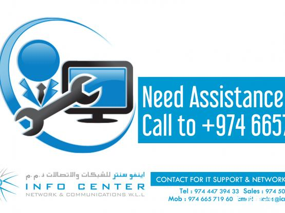 COMPLETE IT SOLUTION IN QATAR