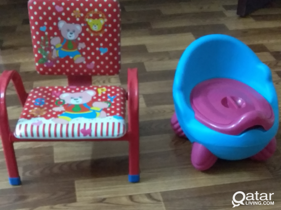 Baby chair n potty seat