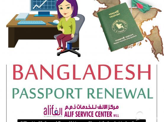 Bangladesh Passport Renewal