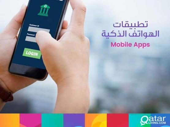 Mobile Application, Website Development,