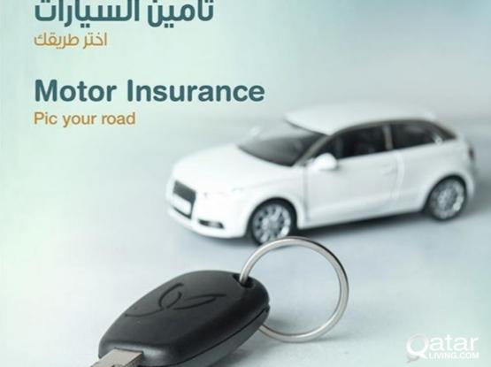 Motor insurace ///  تأمين سيارات