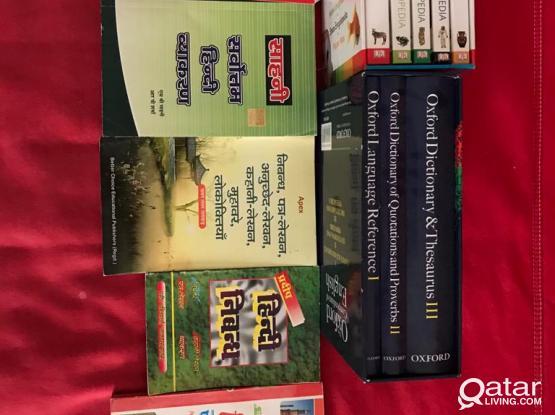 Encyclopedia,PCB dictionaries,Hindi,Eng ref books