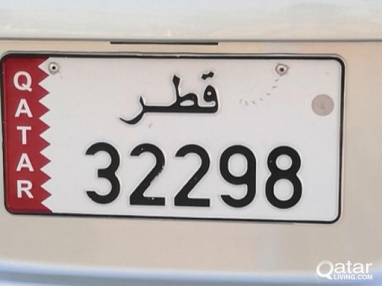 32298 -LUCKY/MAGICAL PLATE NO  FOR SALE