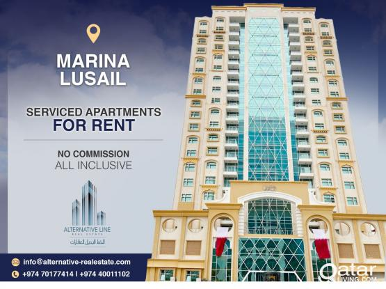 Flats For Rent in Marina _ Lusail