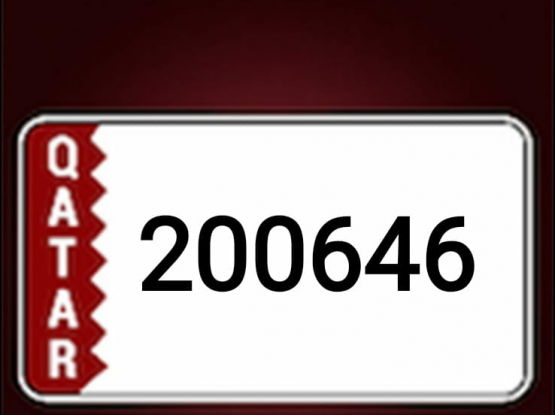 Car Plate Number for Sale ( 200646 )
