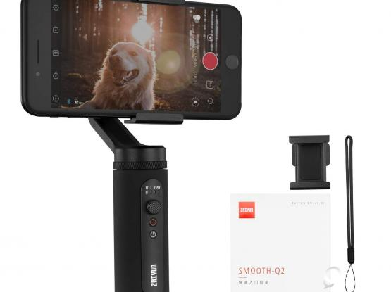 Zhiyun Smooth Q2 Gimbal (New)