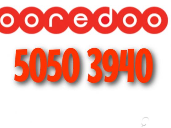 Hala Special number for sale 5050 3940