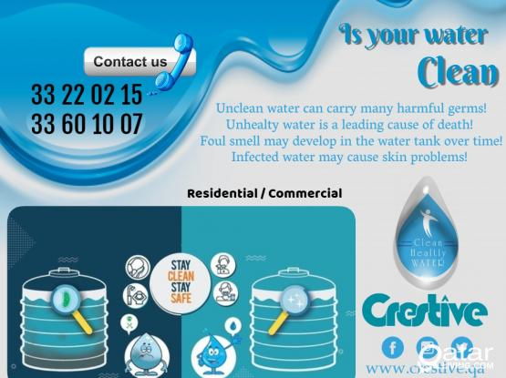 Water Tank Cleaning Services in Qatar call:33220215