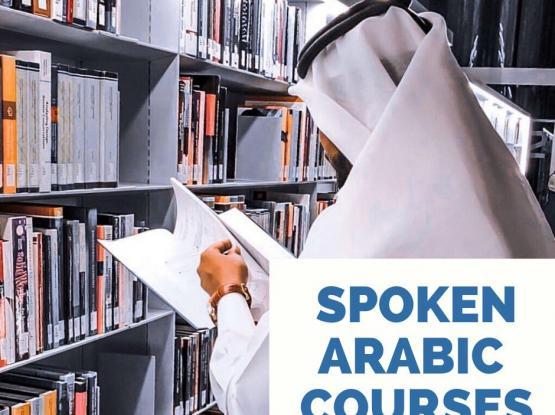 Qatari Spoken Arabic