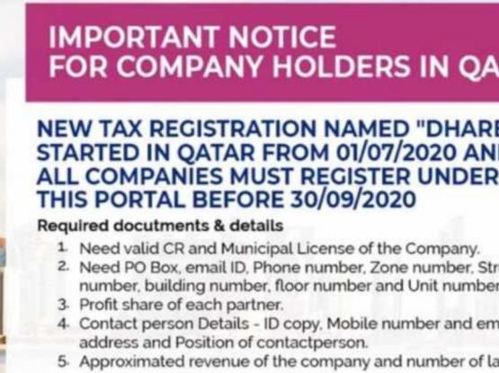 Dhareeba registration