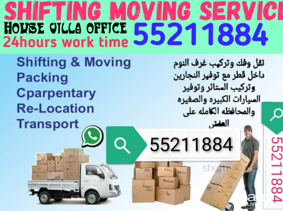 Shifting moving