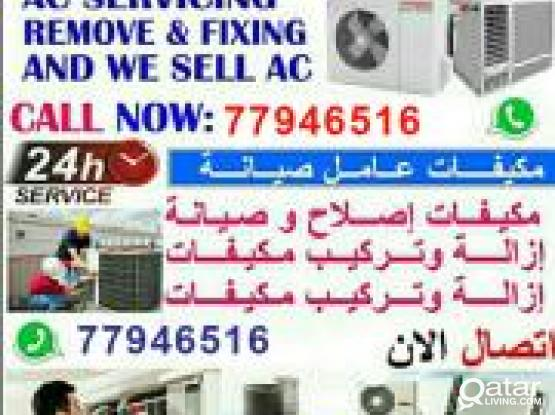 AC Maintenance work. REPAIRING, SERVICING, FIXING. PLEASE CALL 77946516