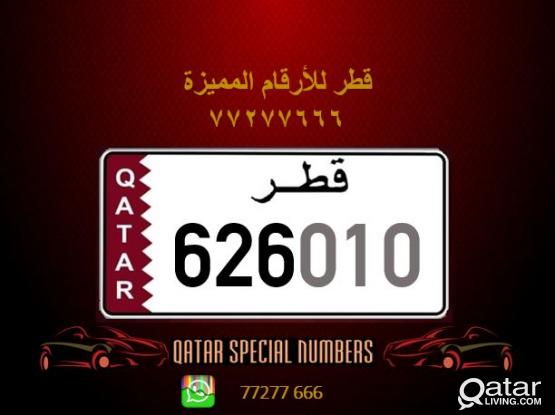 626010 Special Registered Number