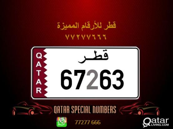 67263 Special Registered Number