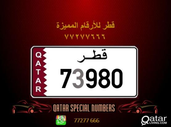 73980 Special Registered Number