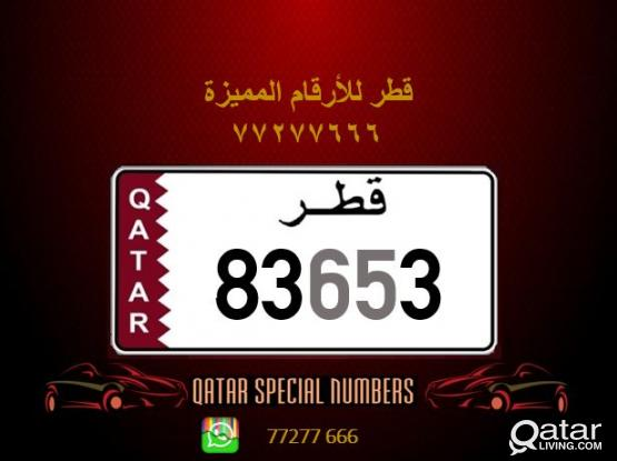 83653 Special Registered Number