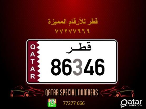 86346 Special Registered Number