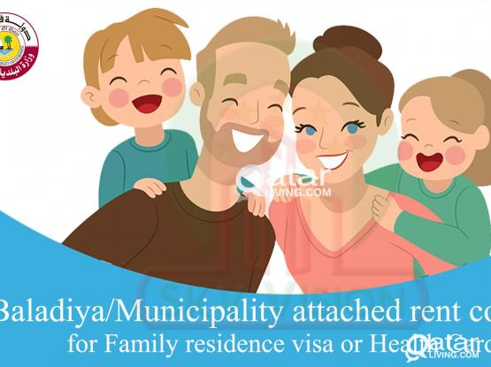 House Rental E-Agreement from Baladiya Attested for Family Visa & HC Card