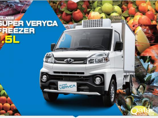 CMC Veryca 2021
