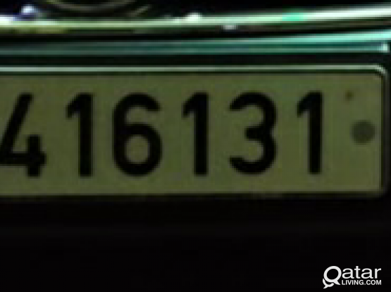 Number Plate for sale - 416131