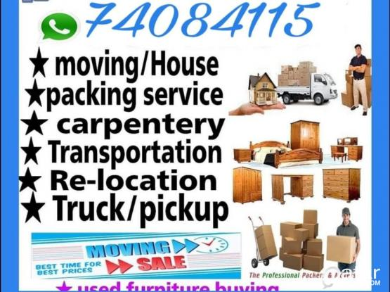 Low price call me 74084115 we do House villa office shifting.