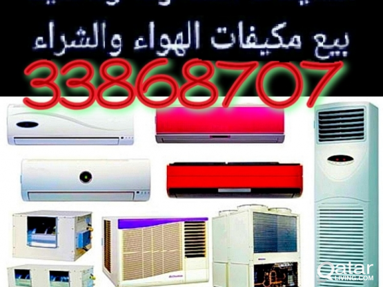 AC SERVICE & repaying & gas filling