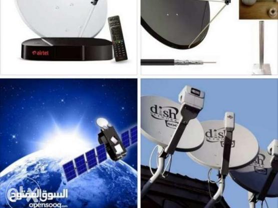 satellite dish maintenance and  arbsat hotba