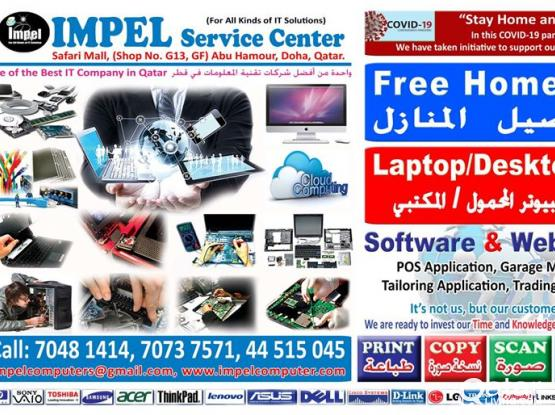 Free Pickup & Home Delivery Service = Best Laptop Computer Service center in Qatar =