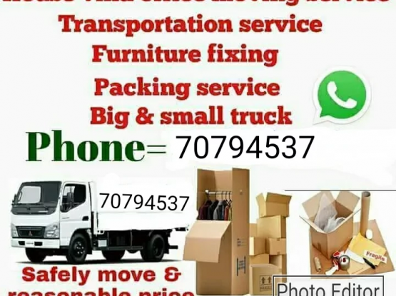 Low Pric, Shifting moving service call..70794537 c