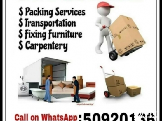 Dhaka movers & packers. Please call 50920136