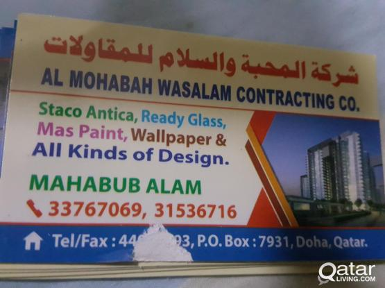 painting please call 70094298
