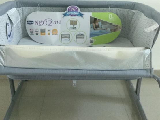 Chicco Next2me (cot bed)