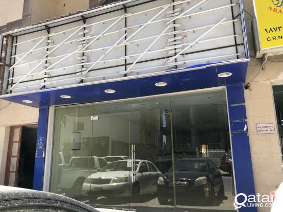 Shop for rent at Mughalina
