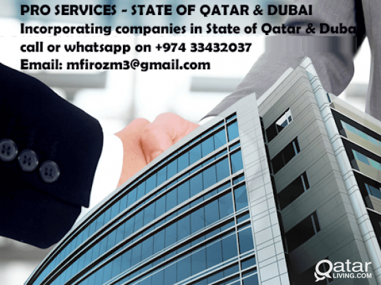 We can help you to start a new business in Qatar Or buy old company or want to change company sponso