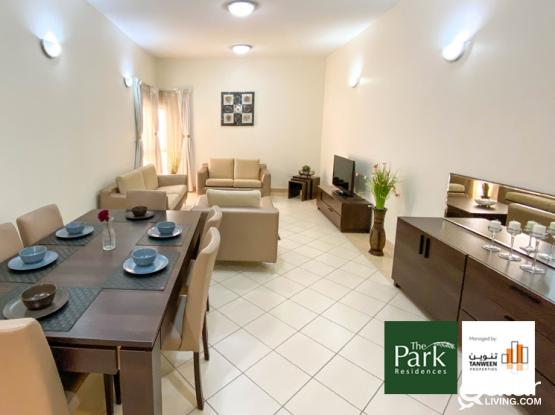 Utilities Included! Large 2 BR Semi-furnished Apartment - Barwa City