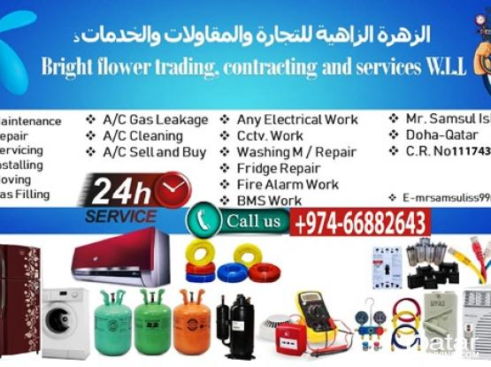 Ac, Fridge, Washing Machine, Freezer Service and Maintenance, Home Delivery. Please call 66882643
