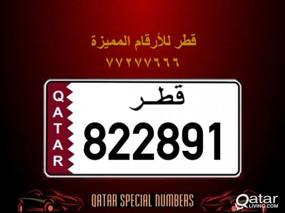 822891 Special Registered Number