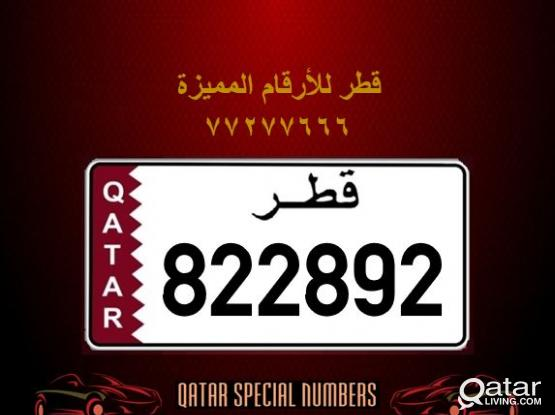 822892 Special Registered Number