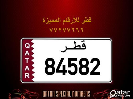 84582 Special Registered Number