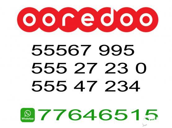 New Hala Prepaid Sim Number 55547234, 55567995, 55527230