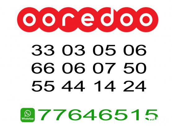 33030506, 66060750, 55441424 Hala Prepaid New