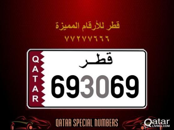 693069 Special Registered Number