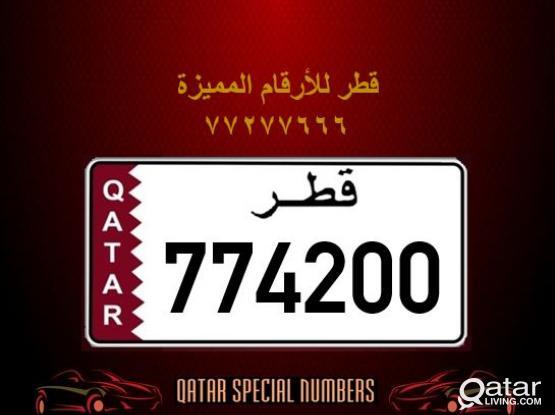 774200 Special Registered Number