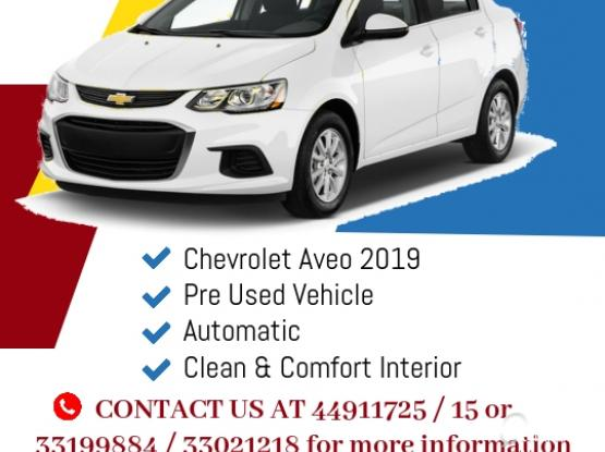 Chevrolet Aveo 2019 for Rent to Own @ QAR 1450/-