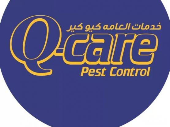Qatar pest control specialists - 77000362