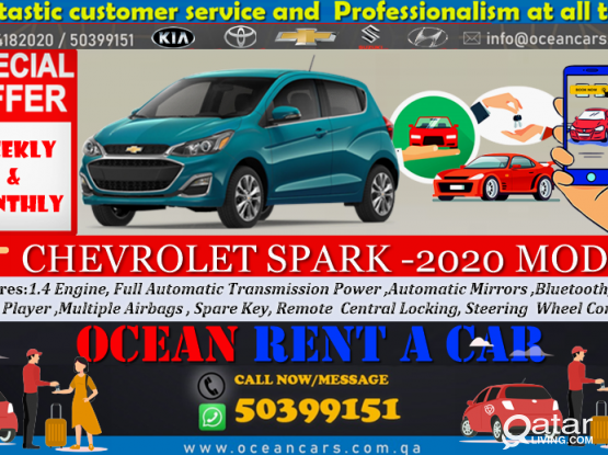 OCEAN RENT A CAR GIVING NEW BRAND CAR  WITH CHEAP PRICE!! CALL US NOW  :- 44182020/50399151